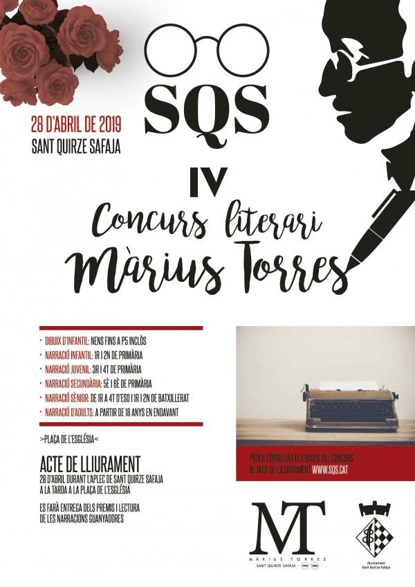 IV Concurs literari Màrius Torres